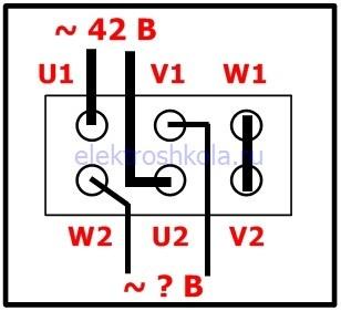 как определить вывода обмоток двигателя