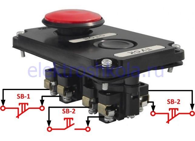 кнопки на принципиальной электрической схеме