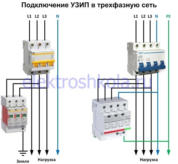 подключение узип в трехфазной сети