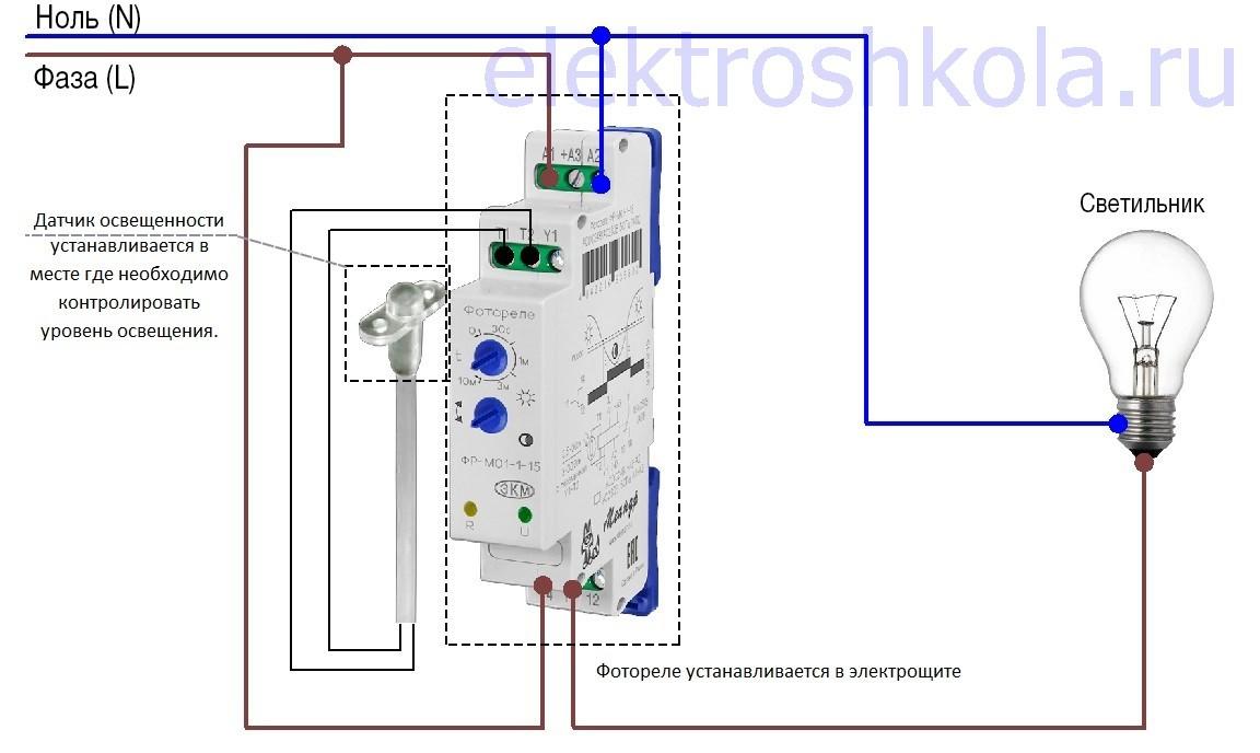 схема подключения модульного фотореле с внешним датчиком освещенности