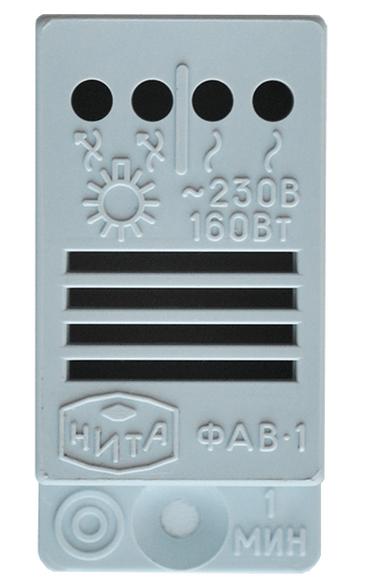 фотоакустический выключатель, светошумовой датчик