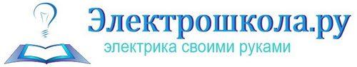 elektroshkola.ru