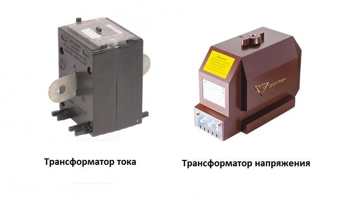 внешний вид измерительных трансформаторов