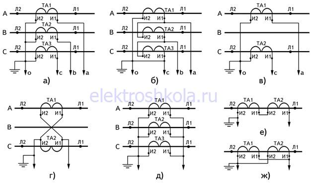 схемы подключения измерительных трансформаторов тока